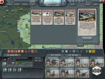Decisive Campaigns Blitzkrieg Screenshot